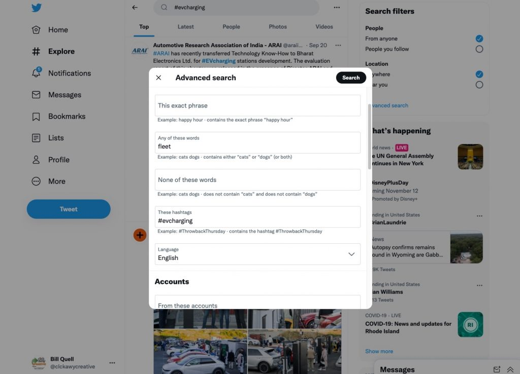 Advanced Twitter search can reveal many opportunities for Customer Discovery outreach